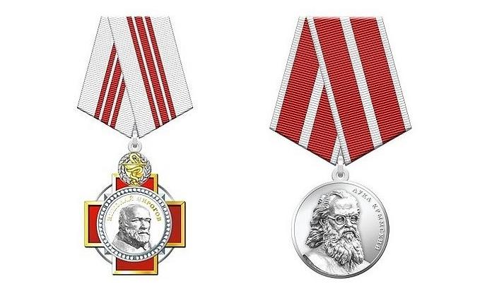 Указом Президента РФ награждены 4 сотрудника Клинической больницы №85 ФМБА России