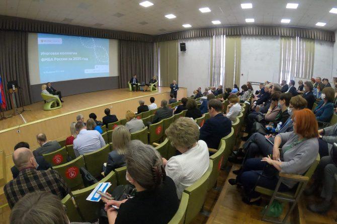 В Клинической больнице № 85 ФМБА России руководители медицинских организаций ФМБА России обсудили вопросы развития первичной медико-санитарной помощи