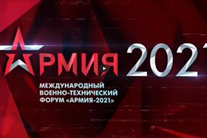 Вероника Скворцова рассказала о сотрудничестве ФМБА России с Минобороны России телеканалу «Звезда» на форуме «Армия 2021»