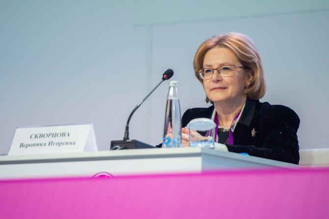 Вероника Скворцова вошла в состав организационного комитета по проведению в России Года науки и технологии