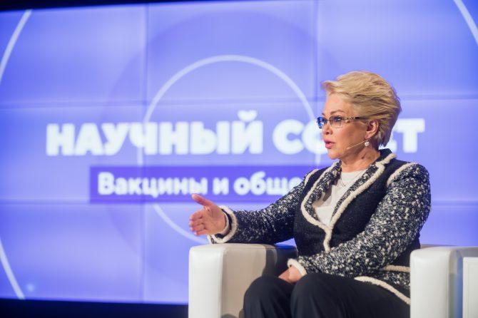Татьяна Яковлева: «Вакцинация – одно из величайших достижений человечества»