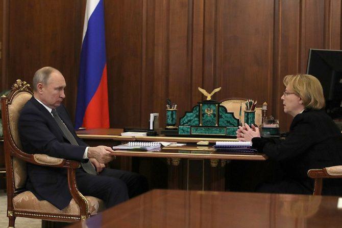 Владимир Путин провел рабочую встречу с руководителем ФМБА России Вероникой Скворцовой