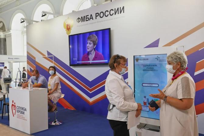 ФМБА России приняло участие во Всероссийском форуме «Здоровье нации — основа процветания России»